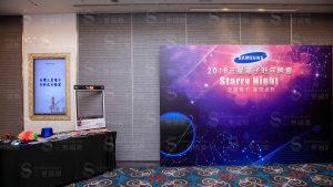 Samsung_Wei-Ya Party