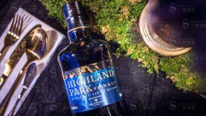 Highland Park Valknut Launch Event