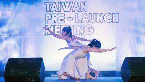 台灣生命優勢 台灣啟動預告大會 LifeVantage Taiwan Pre-Launch conference