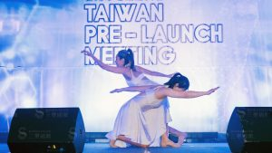 LifeVantage Taiwan Pre-Launch Conference