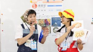 The 3rd Taiwan School Lunch Competition